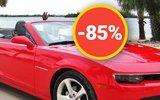 Найгарячіші ціни на автоелектроніку в нашому літньому розпродажі!