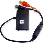 JAF/MT-Box/Cyclone Combo Cable for Nokia E66