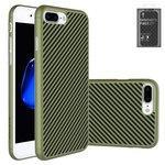 Case Nillkin Synthetic fiber compatible with iPhone 7, (green, without logo hole, Ultra Slim, plastic) #6902048130487