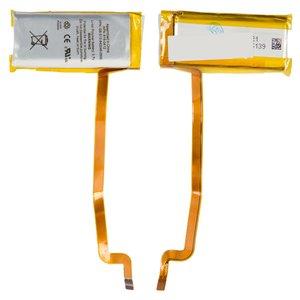 Batería recargable para reproductores MP3 Apple iPod Classic 80GB, iPod Video 30GB, #616-0412