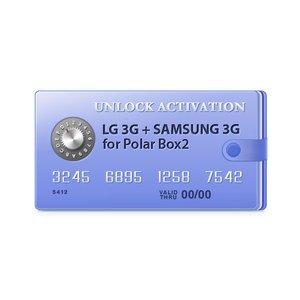 Polar Box лицензия 1: LG 3G Secured + Samsung 3G + ZTE 3G