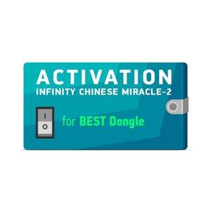 Активация Infinity Chinese Miracle-2 для BEST Dongle (с поддержкой на 1 год)