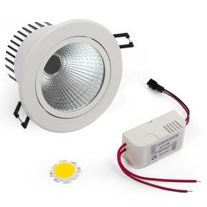 Комплект для сборки потолочного светильника COB 5 Вт (холодный белый)