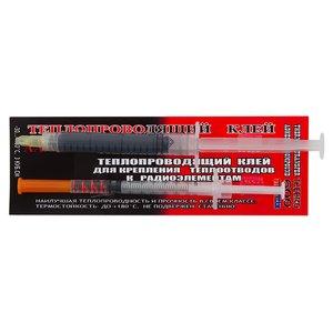 Теплопровідний клей TERMO 600, 3 мл