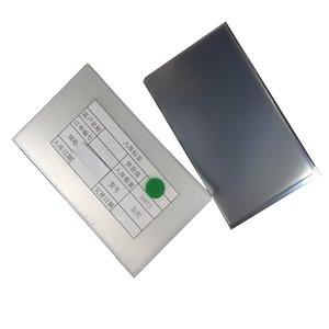 OCA-плівка для приклеювання скла в Samsung G920F Galaxy S6, 50 шт.